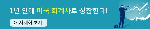 어카운팅피플 배너(1)_0105.png