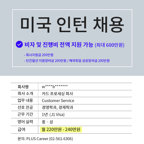 columbia college 홍보안 (수정2) (1).png