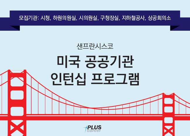 샌프란시스코--Web.png