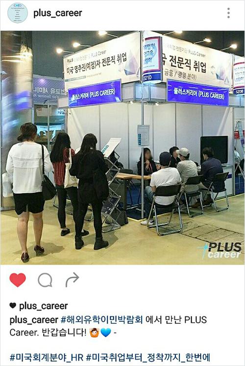 해외유학이민박람회 (1).png