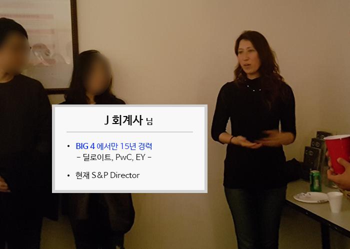 밋업(수정).png
